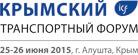 ICF - Международные Конференции