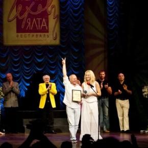 VIII Международный фестиваль театрального искусства «Театр. Чехов. Ялта»